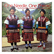One Needle, One Thread